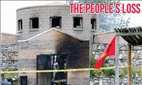 Fire burns People's Center, suspect found deceased inside